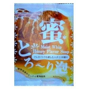 【お客様感謝28円】【取り寄せ】ペリカン石鹸 モイスチャーソープ はちみつ80gPBMTAHN