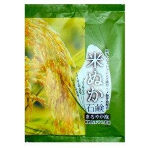 【お客様感謝28円】【取り寄せ】ペリカン石鹸 モイスチャーソープ 米ぬか80gPBMTAKN