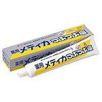 サンスター 薬用メディカ つぶつぶ塩 170g (1214-0207)