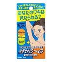 ペリカン石鹸 魅せるーの ワキ用固形石けん85g