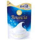 牛乳石鹸 バウンシアボディソープ 詰替用 430ml (0813-0101)