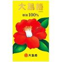 大島椿 椿油100% 40ml (2008-0203)