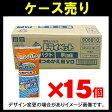 【ケース売り】エステー ドライペット コンパクト つめかえ用 3個入×15個(2019-0203)