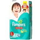 【数量限定】P&G パンパース フィットパンツ スーパージャンボ L44枚 旧パッケージ品(0000)