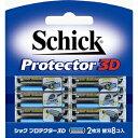 シックジャパン プロテクター3D 替刃 8個 (1013-0612)
