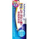 ジュジュ化粧品 アクアモイスト 保湿美容液 ha 30ml (2218-0406)