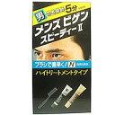ホーユー メンズビゲンスピーディー 自然な黒髪 (2007-0502)
