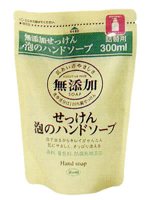 ミヨシ 無添加 泡のハンドソープ 詰替用 300ml