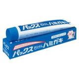 太陽油脂 パックス 石けんハミガキ 140g (1309-0205) 【象商品】