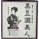 渋谷油脂 田舎娘印 黒豆潤美人 100g (1524-0102)