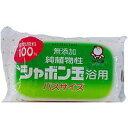 シャボン玉 純植物性浴用石鹸 バスサイズ 155g (1501-0101)