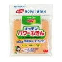 スリーエム スコッチブライト キッチンパワーふきん オレンジ (2017-0511)