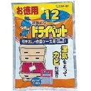 エステー ドライペット 衣類・皮製品用 お得用 12P (1413-0205)