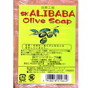 自然工房 SKアリババ オリーブ石鹸 230g (2004-0106)