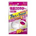白元 サニーク 快適さわやかマスク 小さめ 7枚入 (1710-0401)