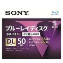 【数量限定】ソニー ブルーレイディスク 5枚入 2倍速 録画用 50GB RE2倍速2層