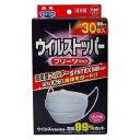白元 ガードプロ ウイルストッパー プリーツマスク 小さめサイズ 30枚 (930206204)