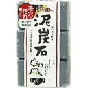 ペリカン石鹸 泥炭石 100g×3個 (2220-0510)