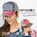 キャップ メンズ メッシュキャップ ビンテージ カジュアル サイズ調整 CAP 春夏 ロゴ メッセージ 親子 レディース CASTANO ビンテージMessageキャップ
