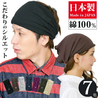 Hairband bandana men's turban thin sport heater Bank spring summer autumn-winter women's unisex thermal all season wide バンダナヘア Sweatbands