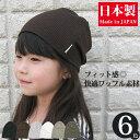 11k-knit002_1mo