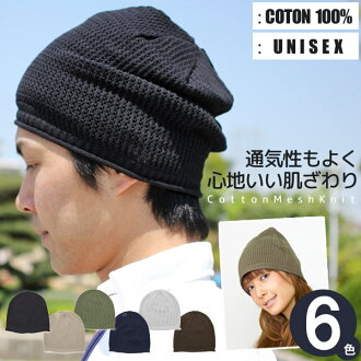 Knit Cap spring summer hats mens unisex Womens samant Hat knit Kamon original Zaction cotton mesh knit hat