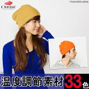 [free shipping in a product made in Japan, a review] summer knit hat hat men gap Dis EdgeCity edge city 【% OFF 】◇ Outlast (the out last) balloon knit hat [RCP]
