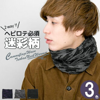 Neck warmer winter unisex turban hairband mens ladies winter ski snowboard original Zaction カモフラウェーブターバンネックウォーマー