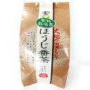 [常照園]有機栽培 ほうじ番茶 100g ほうじばんちゃ