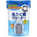 [シャボン玉石けん]洗たく槽クリーナー 500g/過炭酸ナトリウム/掃除