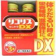 【第2類医薬品】リコリス「ゼンヤク」DX 30ml×3本