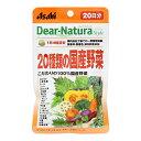 [アサヒ]ディアナチュラスタイル 20種類の国産野菜 80粒