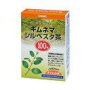 [オリヒロ]NLティー100% ギムネマシルベスタ茶 2.5g×26包