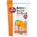 [マービー] オレンジジャム(マーマレード) スティック 13g×10本