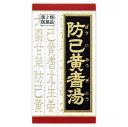 【第2類医薬品】[クラシエ]漢方薬 防已黄耆湯エキス錠F 180錠