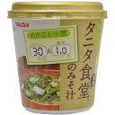 [マルコメ]タニタ食堂のみそ汁 めかぶと小葱 1食/タニタ監修/カップ/インスタント味噌汁