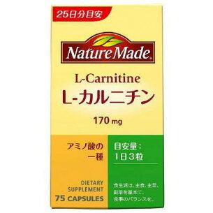 大塚製薬 ネイチャー カルニチン サプリメント
