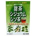 甜茶・シジュウム・シソ茶 90g(3g×30袋)