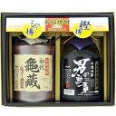 ●[宮下酒造]本格焼酎樽貯蔵飲み比べセット720ml×2本(KZ-30)