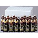 ●[宮下酒造]独歩ビール詰め合わせ MBH-12C[送料無料]//アルコール/地酒