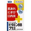 【第3類医薬品】[皇漢堂製薬]ビタミンBBプラス クニヒロ 140錠