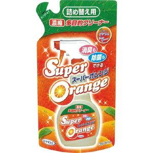 スーパー オレンジ