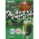 ショッピング青汁 [オリヒロ]クマ笹青汁 3g×14包