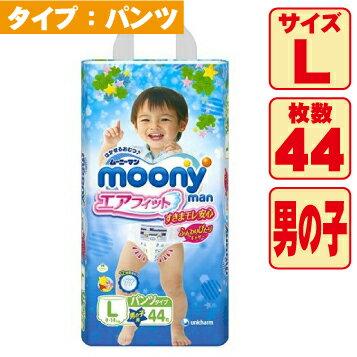 Moony尤妮佳婴儿纸尿裤拉拉裤男L44片