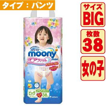 Moony尤妮佳拉拉裤XL女38片