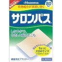 【第3類医薬品】[久光製薬]サロンパス 80枚/シップ/湿布薬