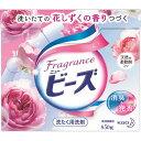 [花王]フレグランスニュービーズ 大 850g/洗濯用洗剤/消臭/発香