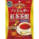 [カンロ]ノンシュガー紅茶茶館 72g/飴/キャンディー/ダージリン