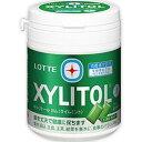 [ロッテ]キシリトール ガム ライムミント ファミリーボトル 143g/虫歯/XYLITOL/歯の再石灰化