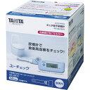 ★[タニタ]電子尿糖計ユーチェック(本体) UG-120-H 1セット[送料無料]/血糖値/高血糖/糖尿病